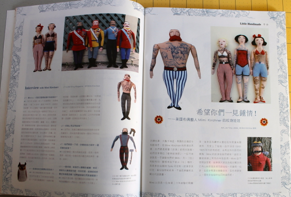 2:4:magazine2