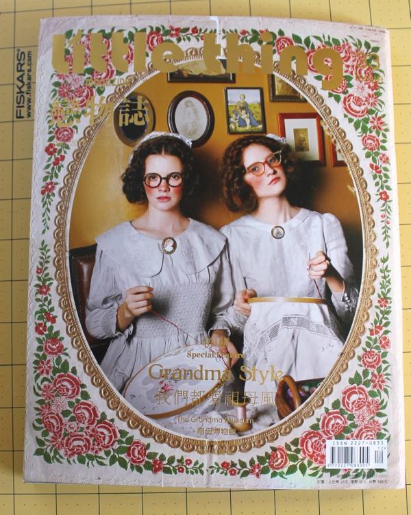 2:4:magazine4