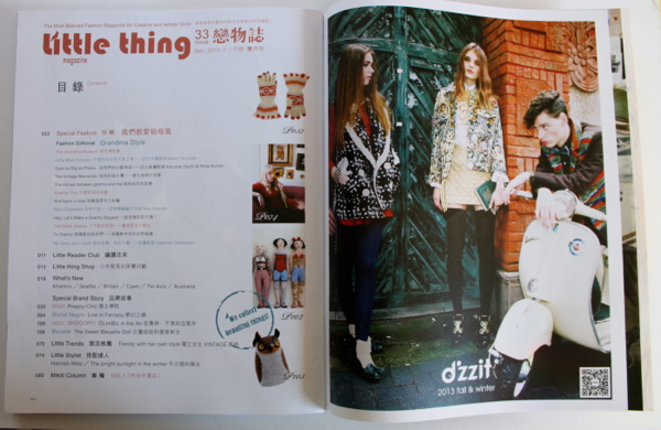 2:4:magazine5